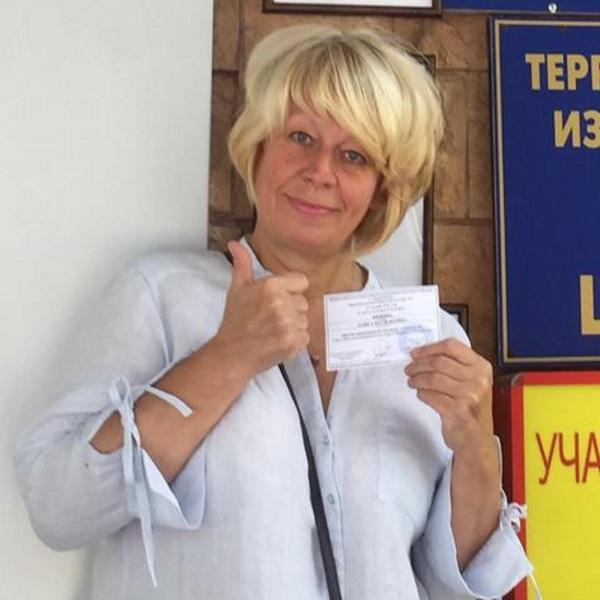 Лямина Ольга Васильевна